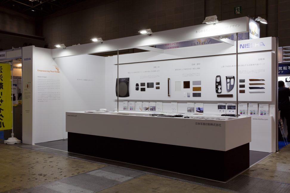 コンバーティングテクノロジー総合展ブースデザイン