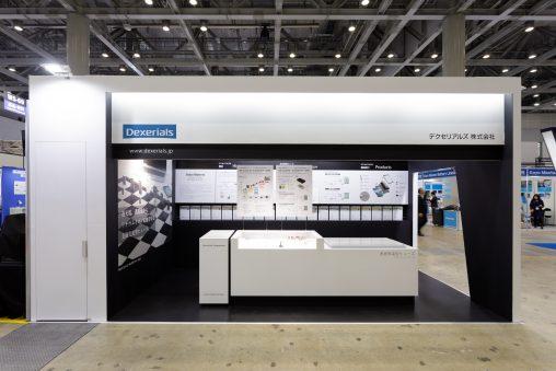 バッテリージャパン国際二次電池展ブースデザイン