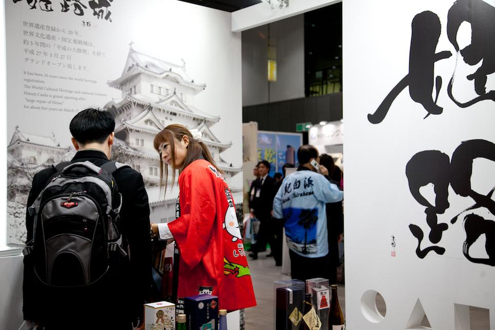 国際ミーティング・エキスポ2015ブースデザインの様子