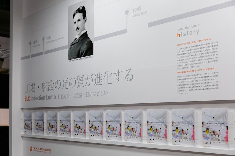 ライティングジャパン2016ブースデザインの様子