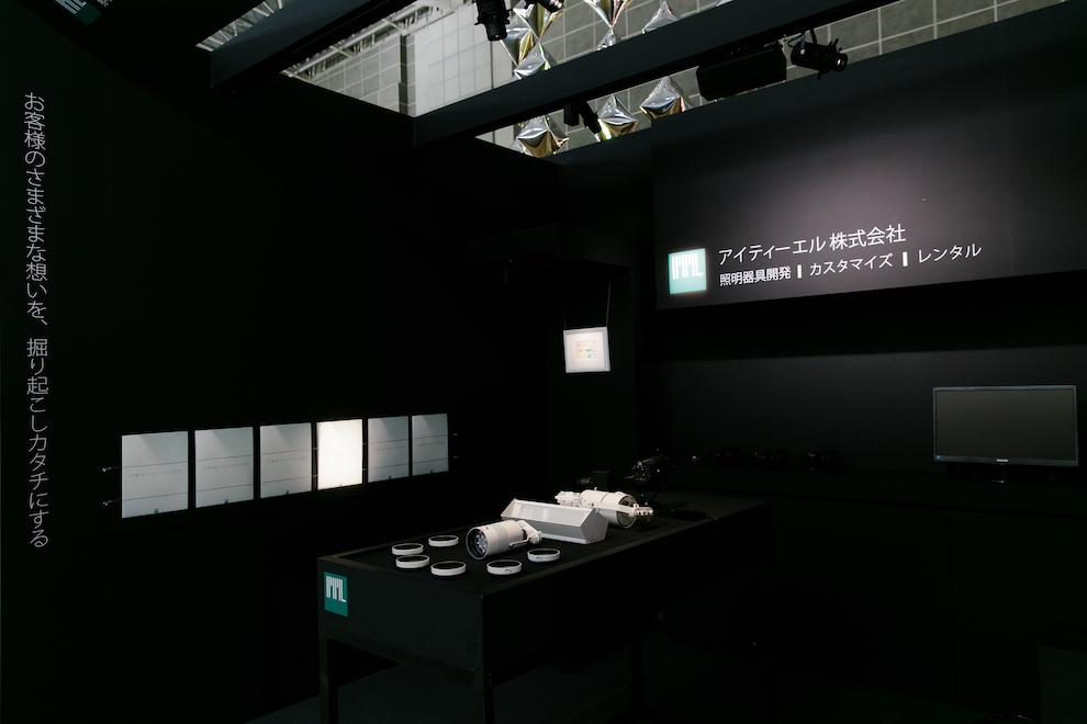 ブースデザイン ライティングジャパン2016の様子