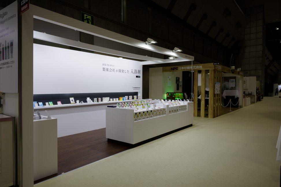 ヘルス&ビューティーEXPO 展示会ブースデザイン